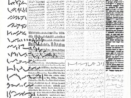 Mirtha Dermisache. Diario Nº1. Año 1. 1972_02