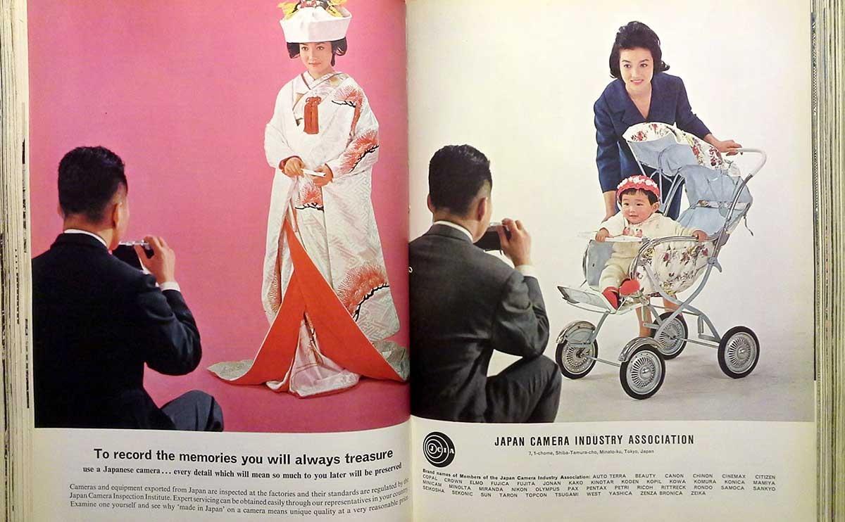 Publicidad en Camera no. 3, 1962.